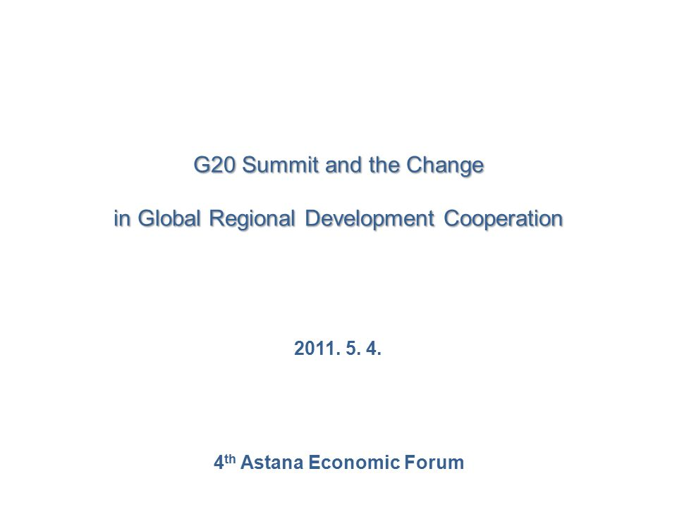 1.Mechanism of Regional Development 2.The Case of Regional Development in Korea 3.Failure of Existing Multilateral Development Banks 4.Measures of G20 Infrastructure Development Cooperation The Table of Contents
