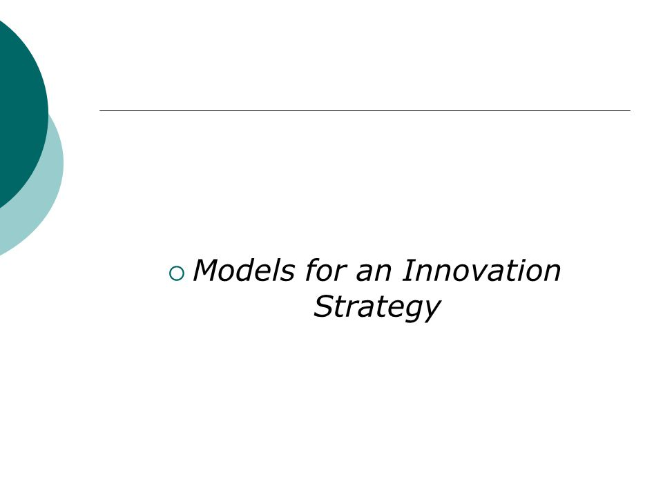  Models for an Innovation Strategy