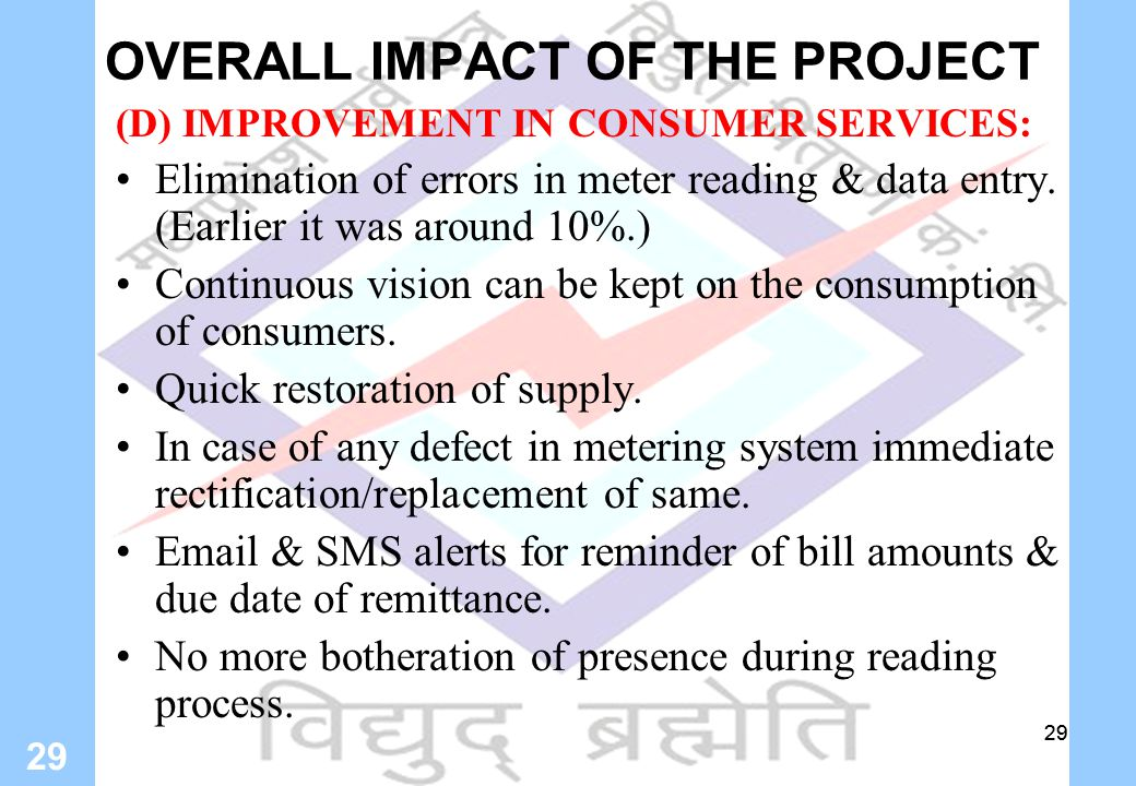 29 OVERALL IMPACT OF THE PROJECT (D) IMPROVEMENT IN CONSUMER SERVICES: Elimination of errors in meter reading & data entry.