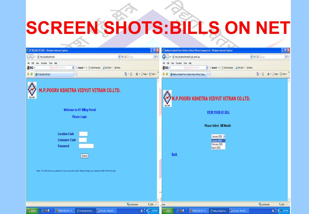 32 SCREEN SHOTS:BILLS ON NET