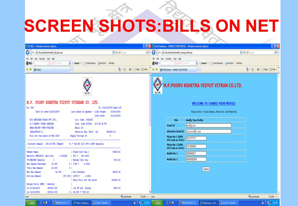 33 SCREEN SHOTS:BILLS ON NET