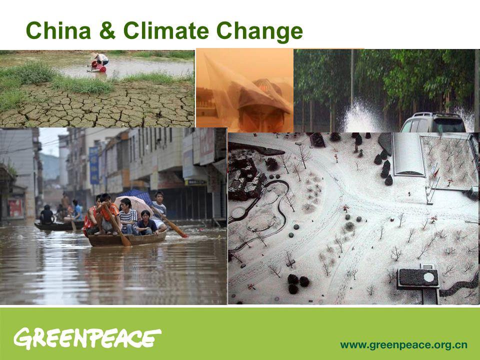 China & Climate Change