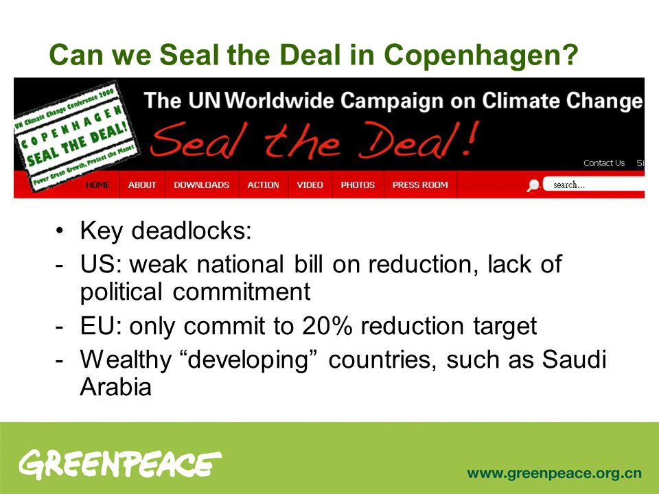 Can we Seal the Deal in Copenhagen.