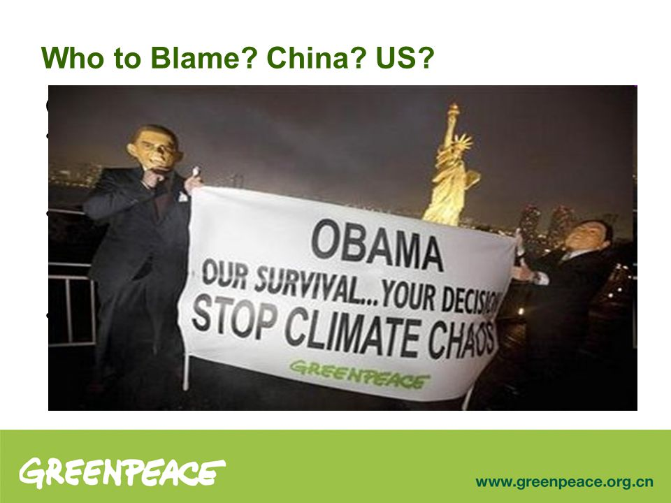 Who to Blame. China. US.