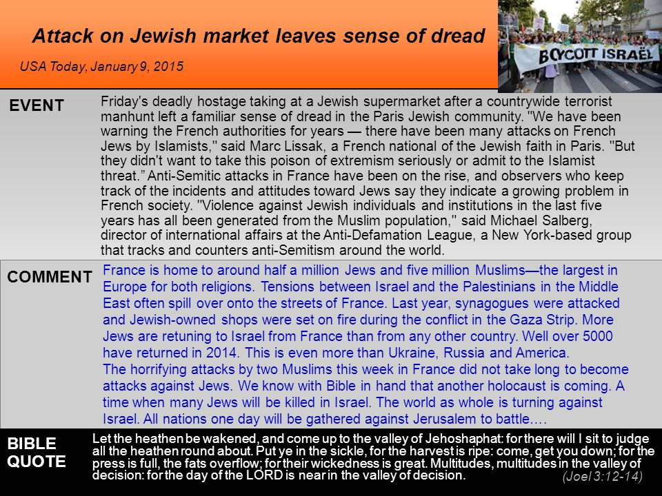 Attack on Jewish market leaves sense of dread Friday s deadly hostage taking at a Jewish supermarket after a countrywide terrorist manhunt left a familiar sense of dread in the Paris Jewish community.