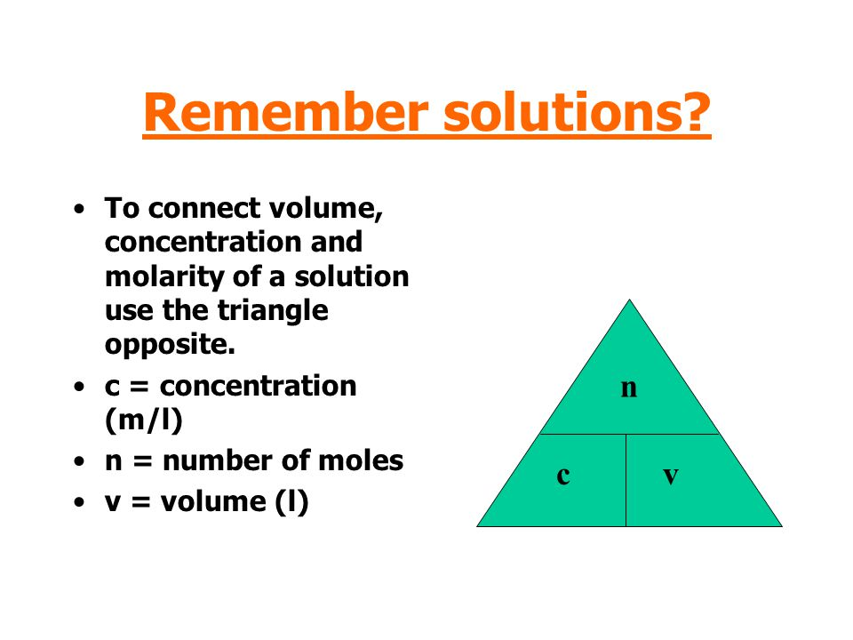 Remember solutions.