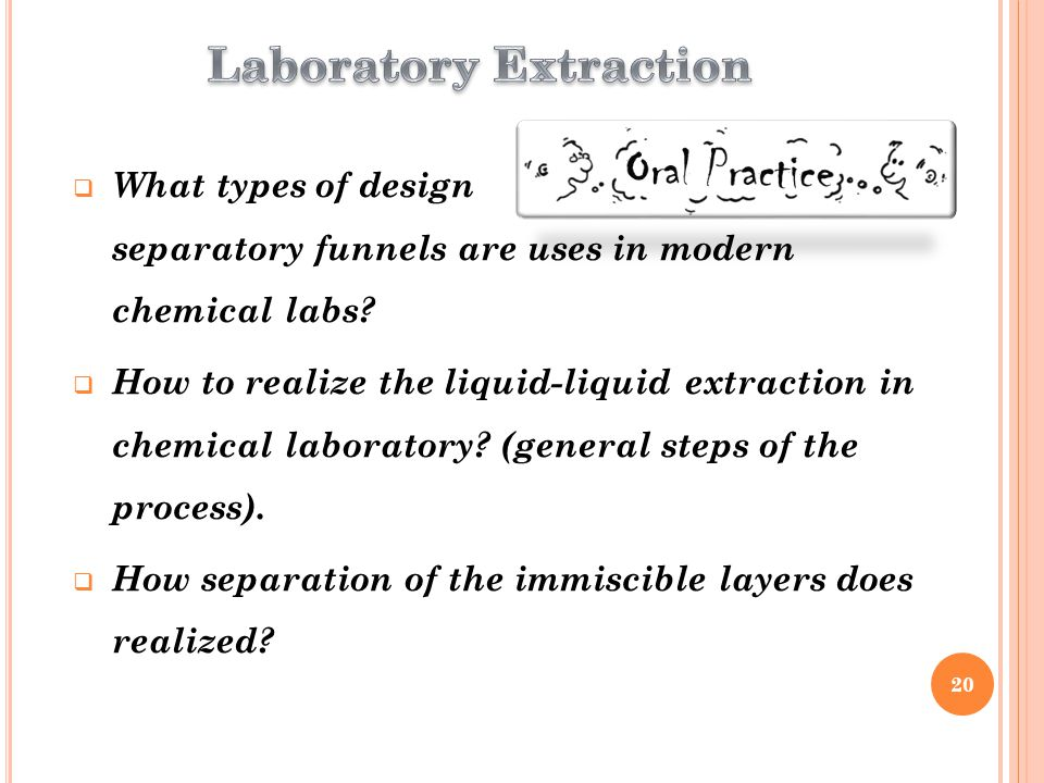  What types of design separatory funnels are uses in modern chemical labs.