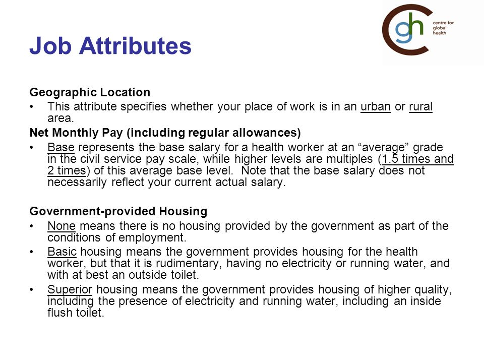 Job Attributes Geographic Location This attribute specifies whether your place of work is in an urban or rural area.