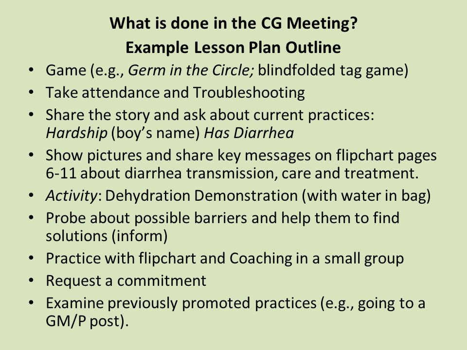 What is done in the CG Meeting.