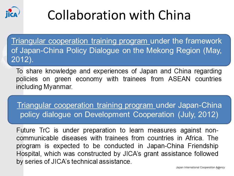 Collaboration with China Future TrC is under preparation to learn measures against non- communicable diseases with trainees from countries in Africa.