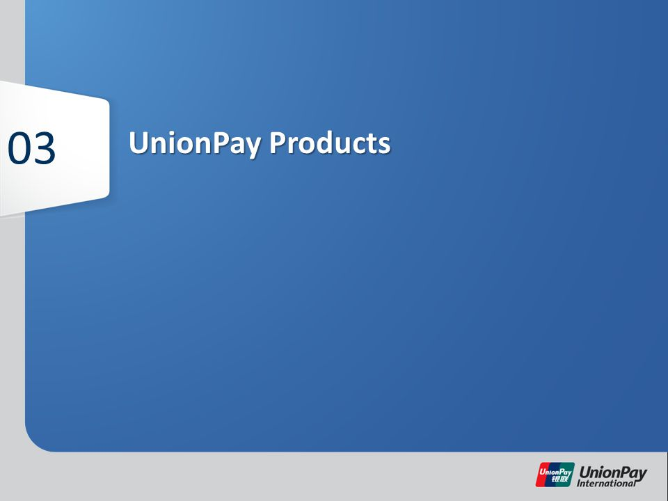 03 UnionPay Products