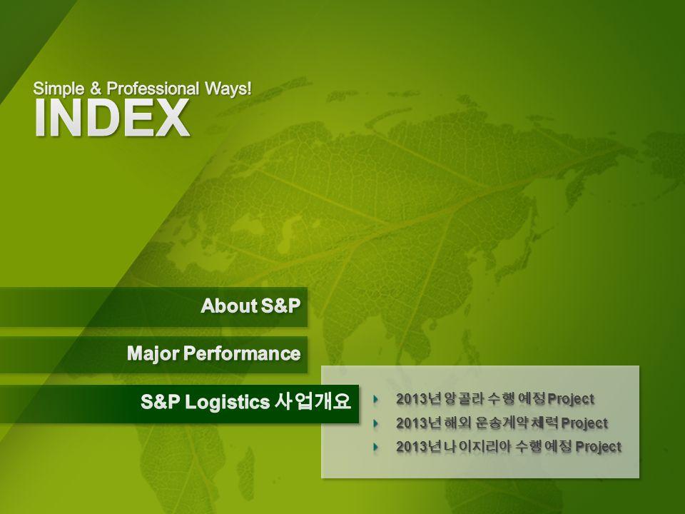 S&P Logistics