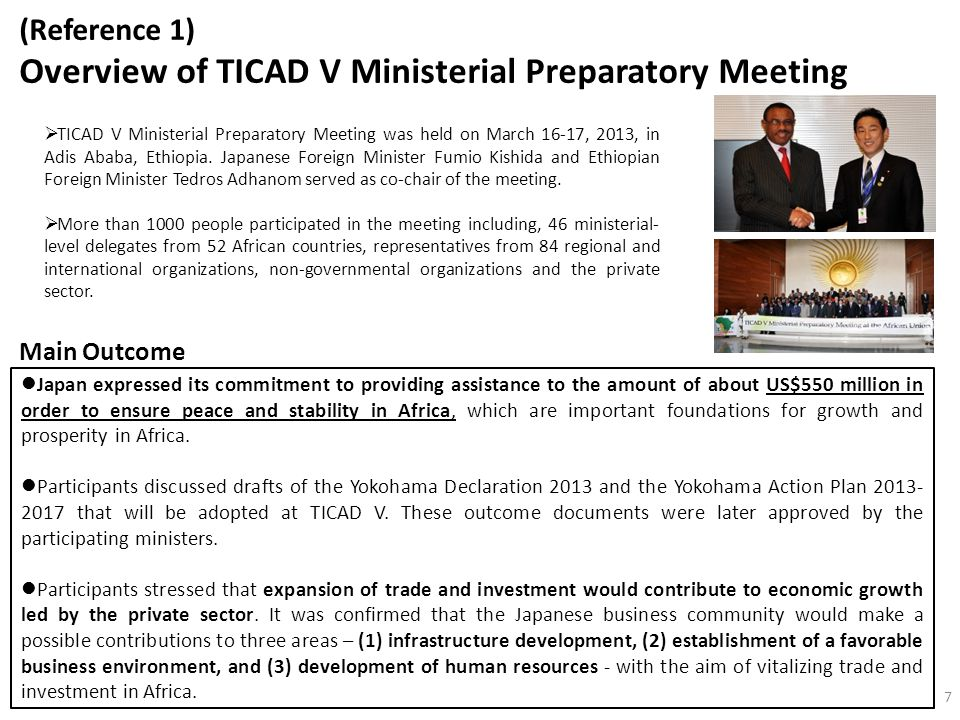 (Reference 1) Overview of TICAD V Ministerial Preparatory Meeting  TICAD V Ministerial Preparatory Meeting was held on March 16-17, 2013, in Adis Ababa, Ethiopia.