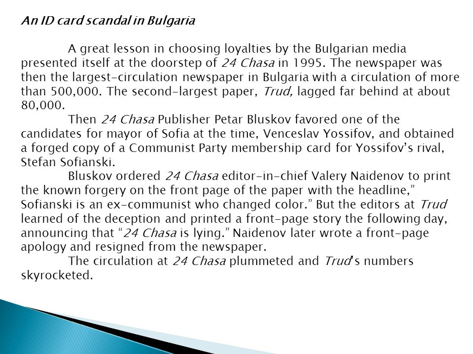 An ID card scandal in Bulgaria A great lesson in choosing loyalties by the Bulgarian media presented itself at the doorstep of 24 Chasa in 1995. The n