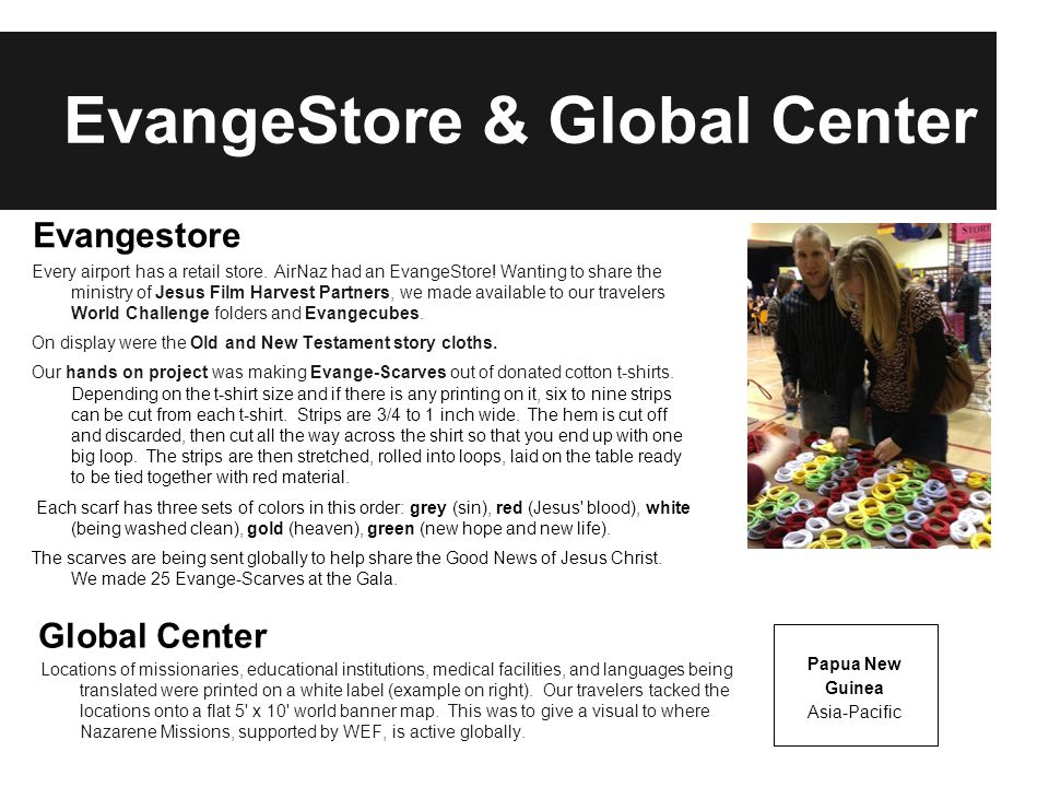EvangeStore & Global Center Every airport has a retail store.