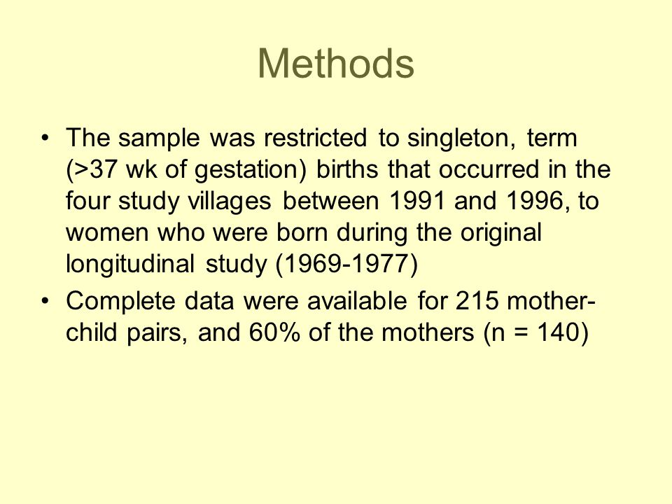 Methods The sample was restricted to singleton, term (>37 wk of gestation) births that occurred in the four study villages between 1991 and 1996, to w