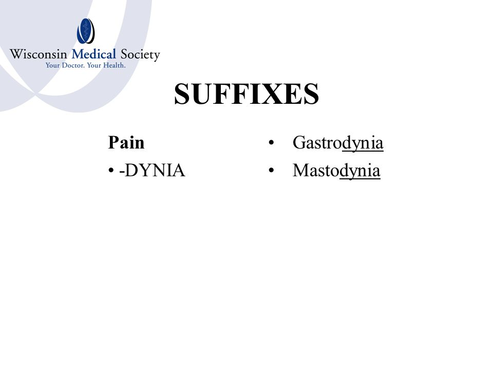 SUFFIXES Surgical Puncture  -CENTESIS Thoracentesis