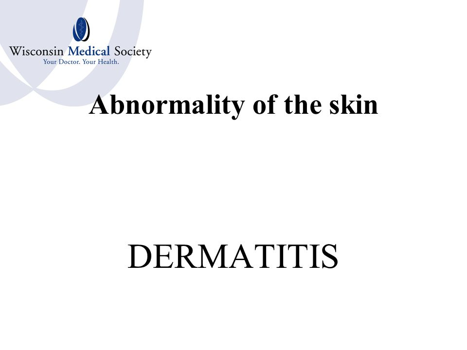 The branch of medicine concerned with the study of the skin DERMATOLOGY