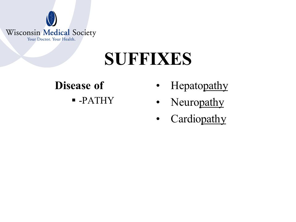 SUFFIXES To View  -OPSY Biopsy