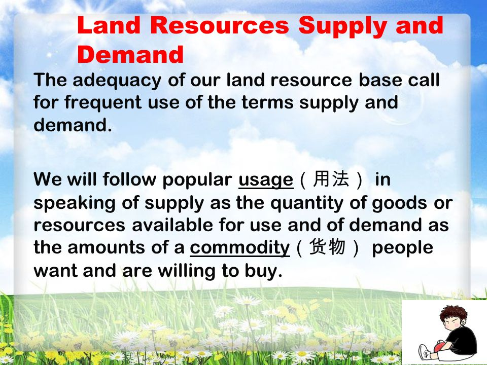 Land Resources Supply and Demand The adequacy of our land resource base call for frequent use of the terms supply and demand.