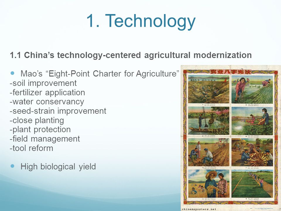 1.2 Chinese agronomists apply agricultural technologies, which are used and using in China's own agriculture development, in Tanzania.