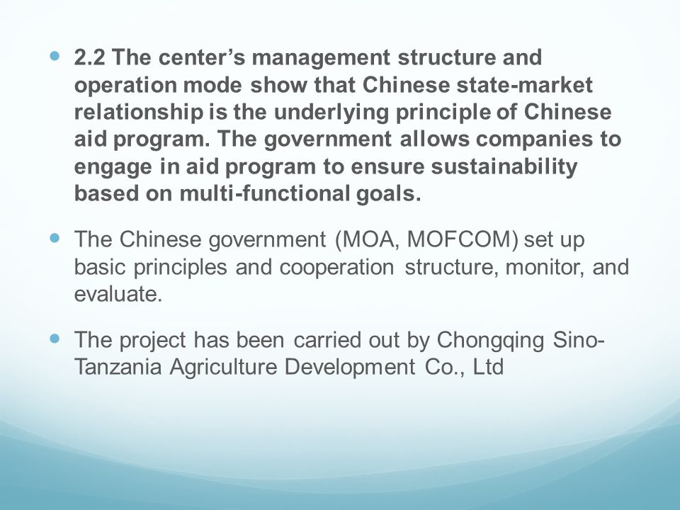 2.2 The center's management structure and operation mode show that Chinese state-market relationship is the underlying principle of Chinese aid program.