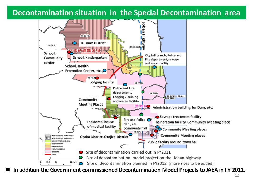 12 Decontamination situation in the Special Decontamination area In addition the Government commissioned Decontamination Model Projects to JAEA in FY 2011.