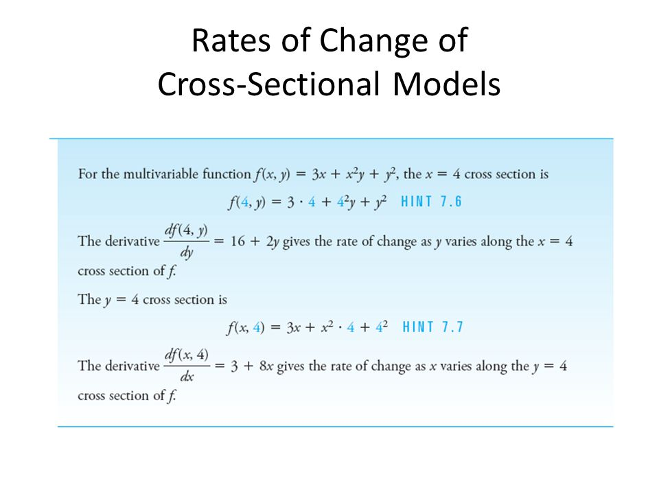 Rates of Change of Cross-Sectional Models