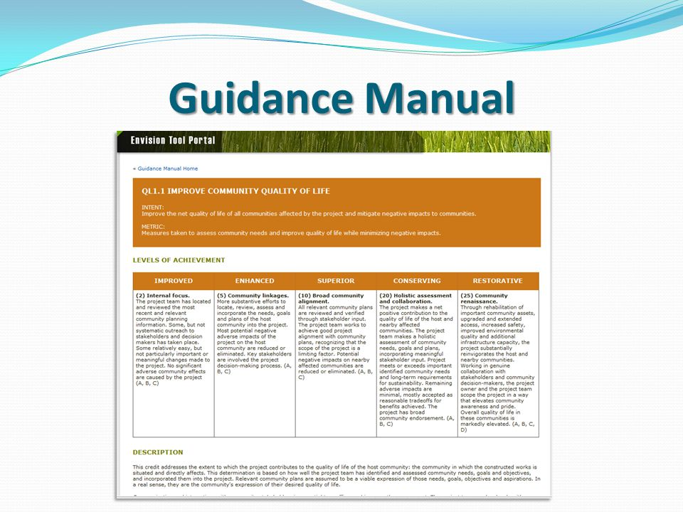 Guidance Manual