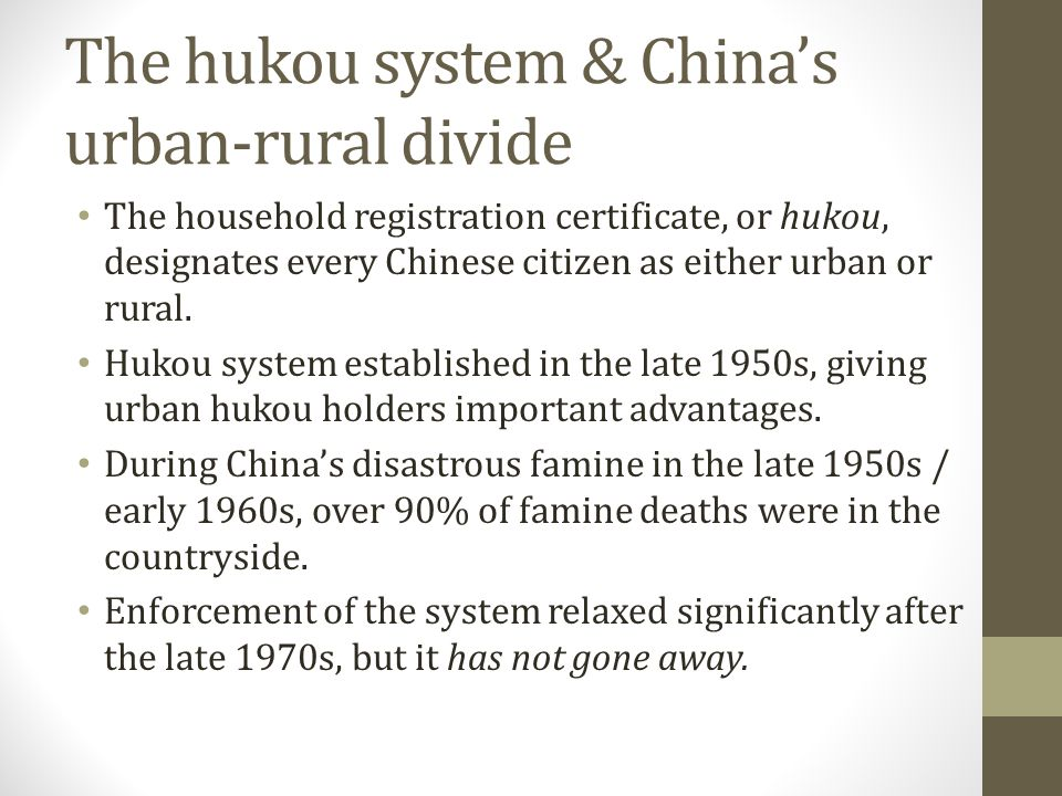 The hukou system & China's urban-rural divide The household registration certificate, or hukou, designates every Chinese citizen as either urban or rural.