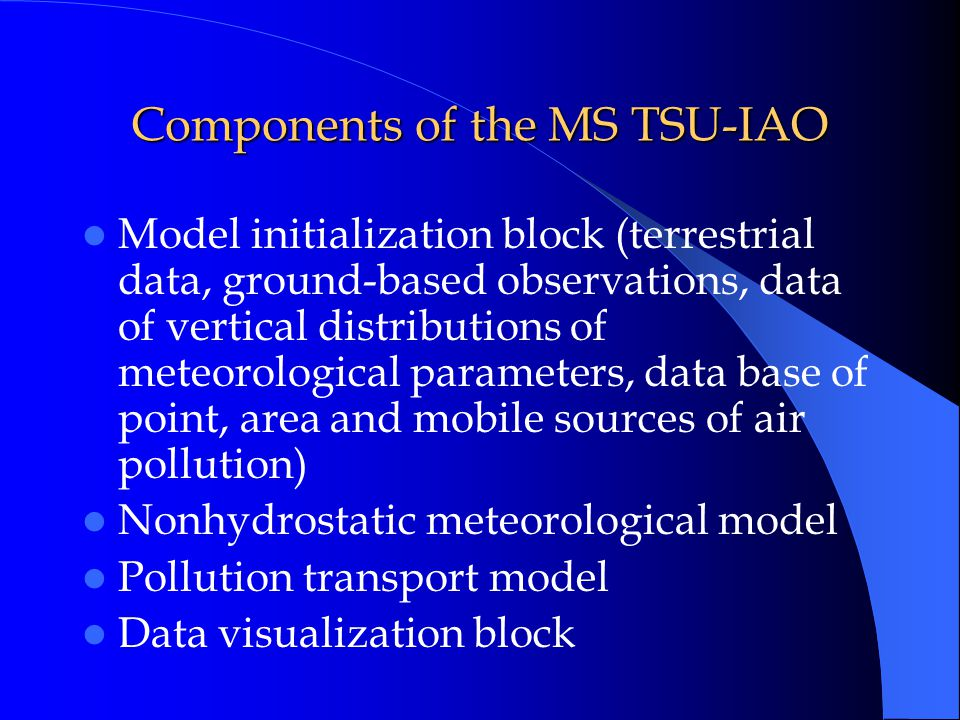 Model initialization block Terrestrial data: topography, land use categories (albedo, soil thermal conductivity, heat capacity, density, evaporation, surface roughness, emissivity, deep soil temperature) Ground-based and vertical observations of wind velocity and direction, air temperature and humidity, atmospheric pressure