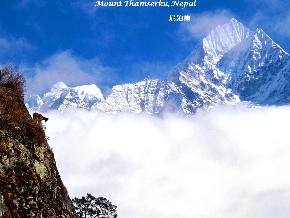 Mount Thamserku, Nepal 尼泊爾