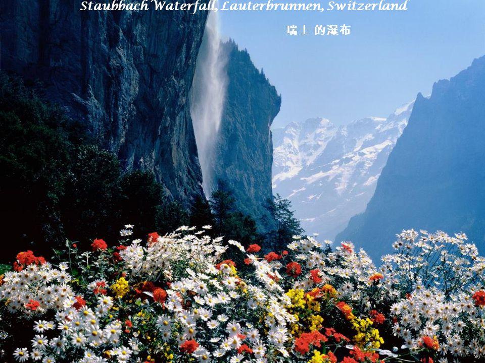 Staubbach Waterfall, Lauterbrunnen, Switzerland 瑞士 的瀑布