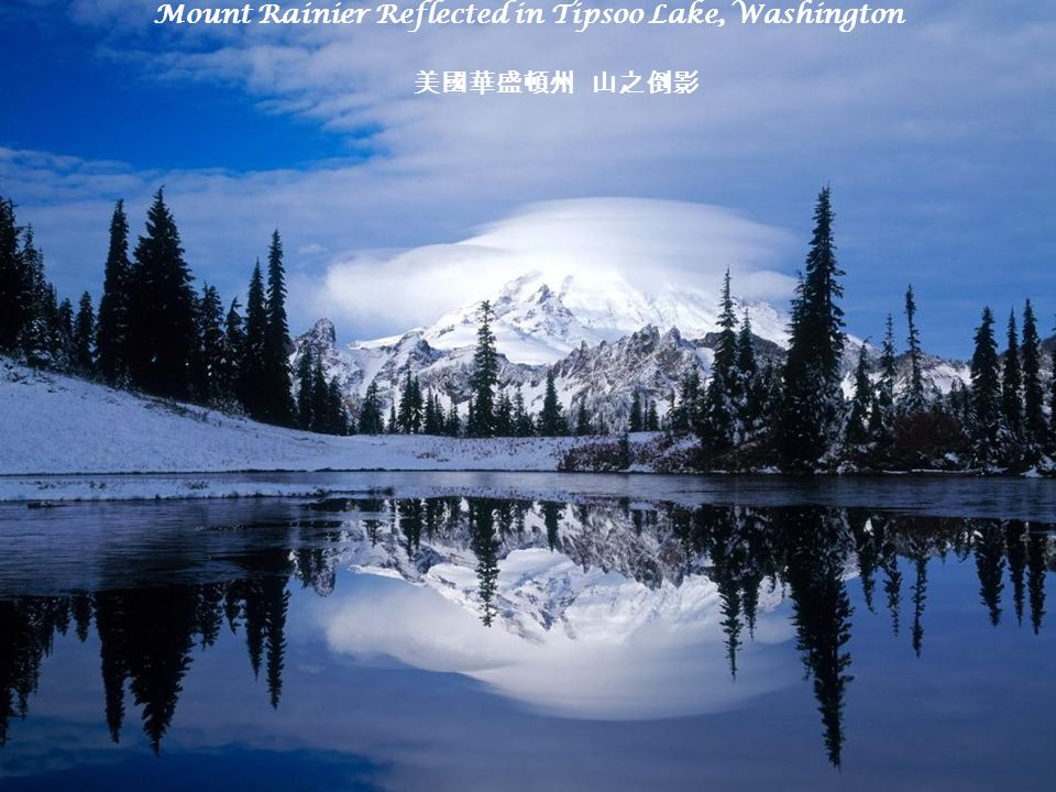 Mount Rainier Reflected in Tipsoo Lake, Washington 美國華盛頓州 山之倒影