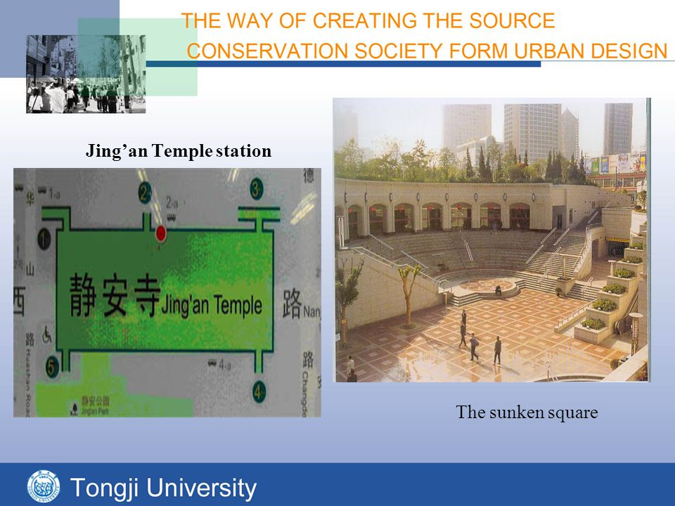 THE PROBLEMS OF THE UNDERGROUND DEVELOPMENT In the planning there are underground circle ways to connect most of the underground park.