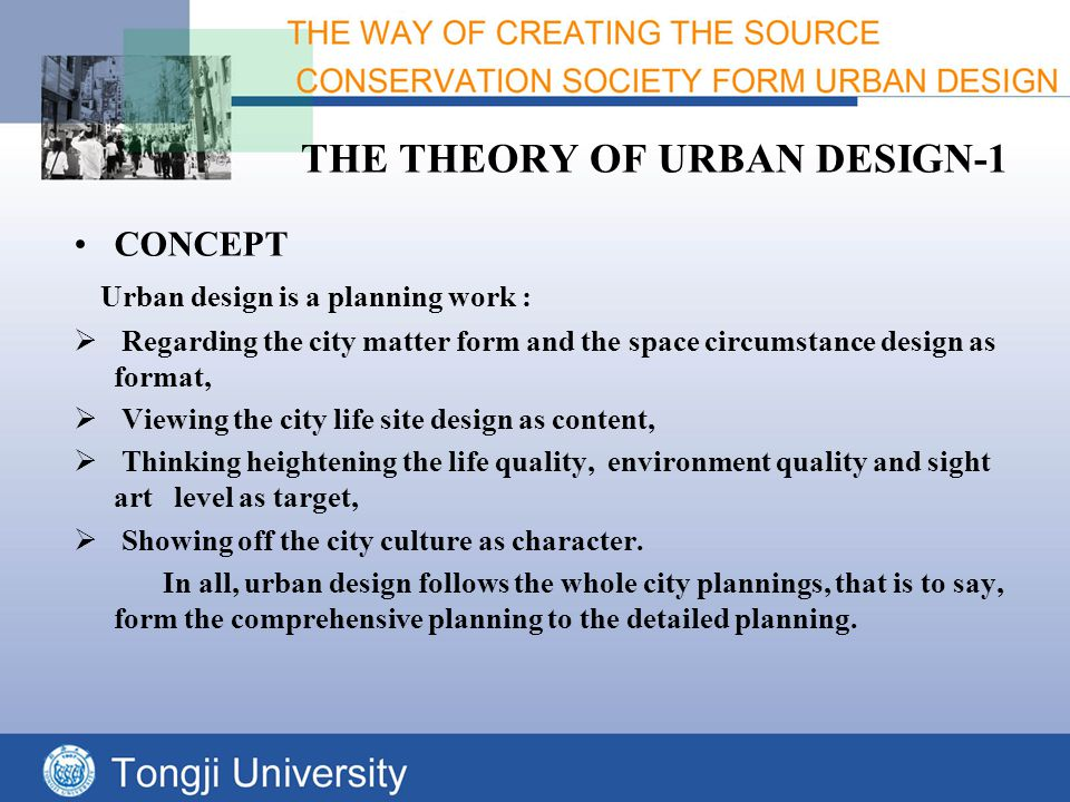 THE THEORY OF URBAN DESIGN-2 CONTENT It is classified into two kinds of types: the engineering design and the policy process design.