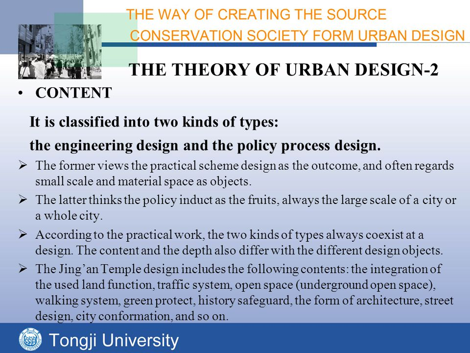 THE THEORY OF URBAN DESIGN-3 IDEA There are five points that I think worth emphasizing:  embody the city characters, pay attention to the culture traditions;  make the design scale and the city dimension harmony;  stress the city characters, rebuild the city visual;  emphasize the essence of humanity, satisfy the people's needs;  make good use of resources, make up friendly environment.