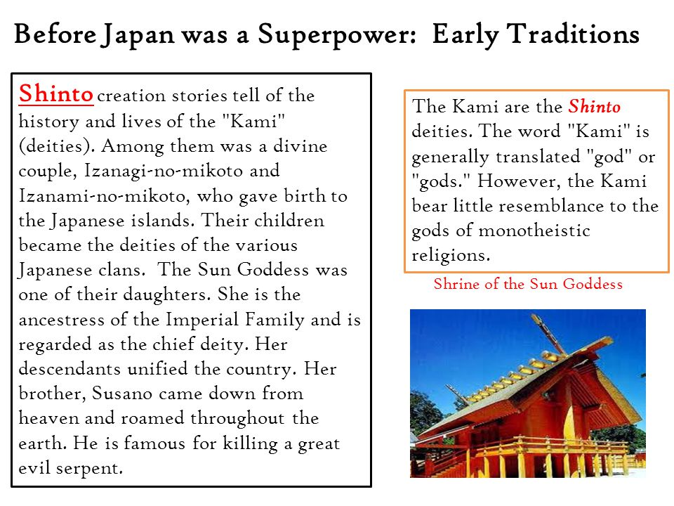 Shinto creation stories tell of the history and lives of the Kami (deities).