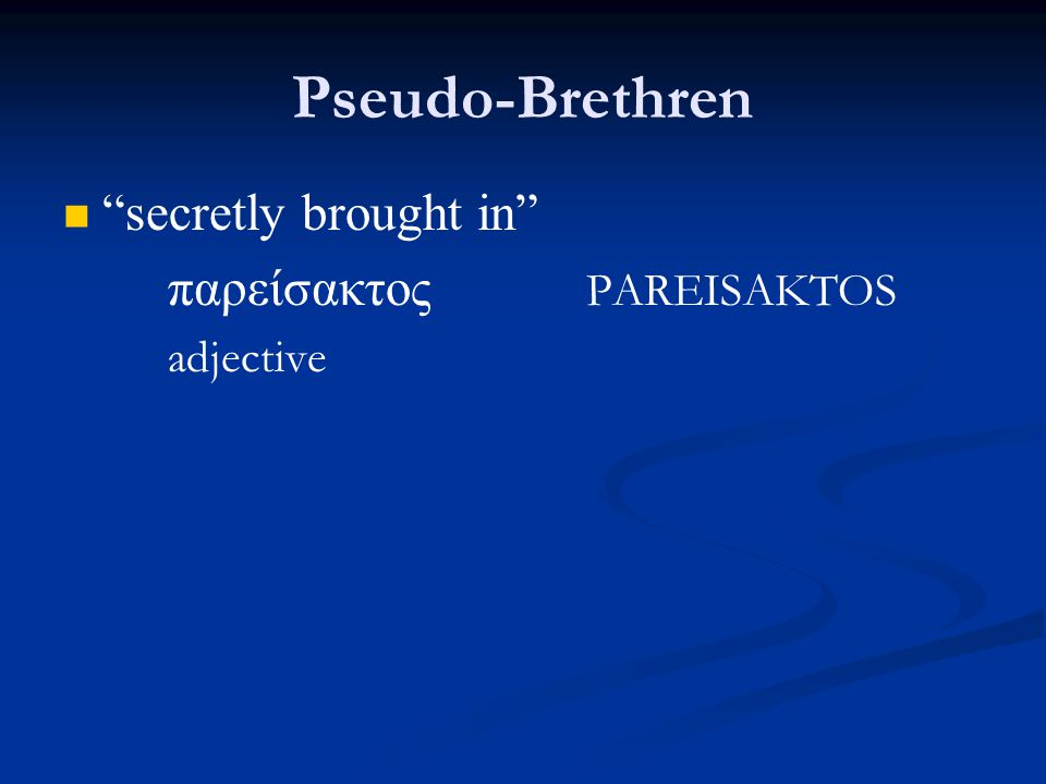 Pseudo-Brethren secretly brought in παρείσακτος PAREISAKTOS adjective