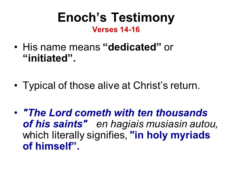 """Enoch's Testimony Verses 14-16 His name means """"dedicated"""" or """"initiated"""". Typical of those alive at Christ's return."""