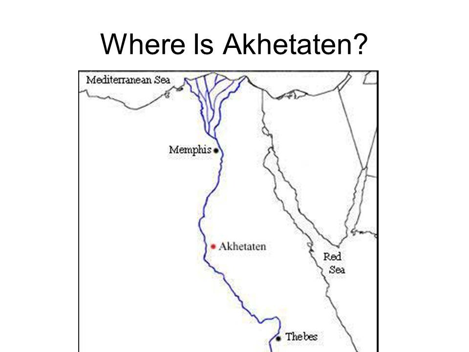 Where Is Akhetaten?