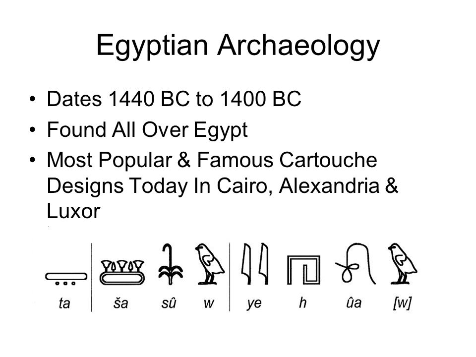 Egyptian Archaeology Dates 1440 BC to 1400 BC Found All Over Egypt Most Popular & Famous Cartouche Designs Today In Cairo, Alexandria & Luxor