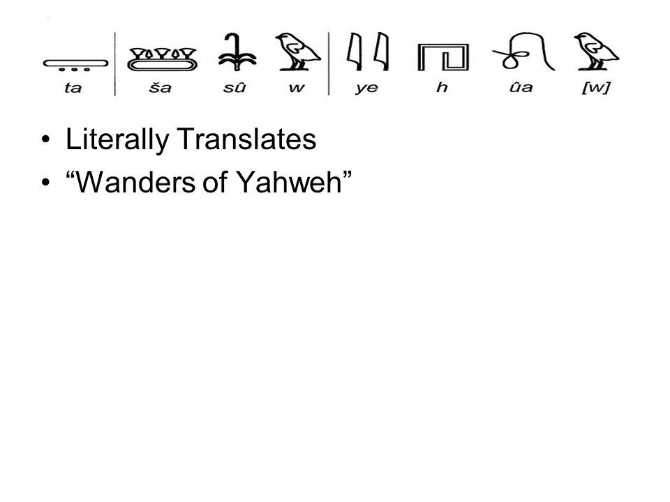 Literally Translates Wanders of Yahweh