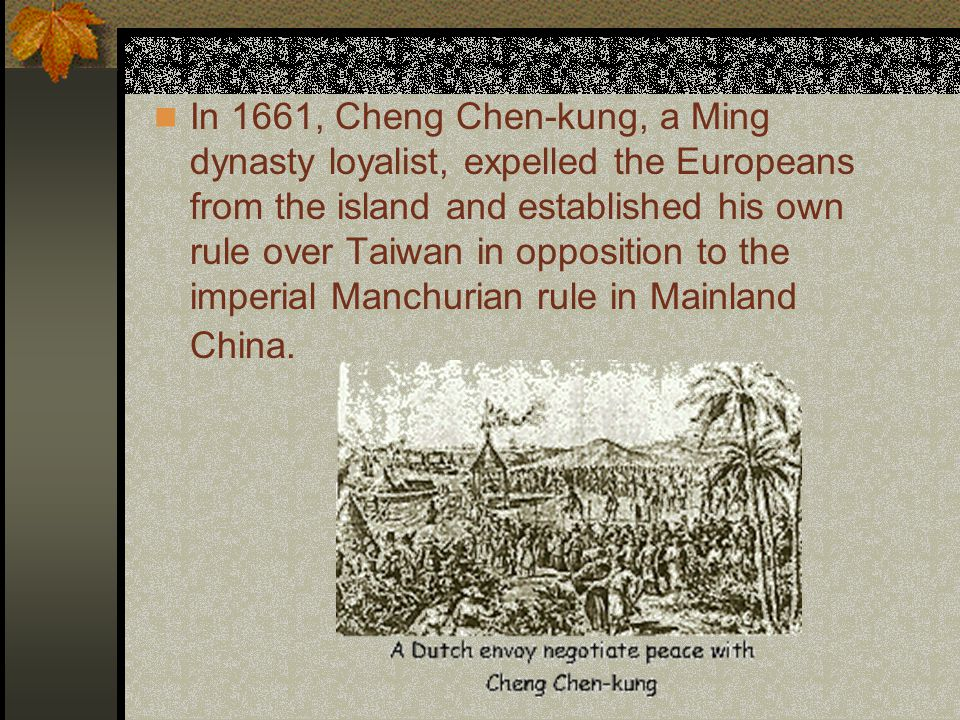 The Spanish and Dutch also went to Taiwan, setting up trading posts on the island in the Seventeenth Century and bringing in the first Han Chinese, mostly the Hoklo and the Hakka peoples from China's Fujien Province to work as plantation workers on the island.