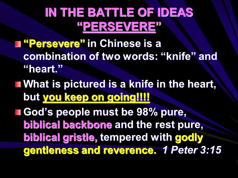 "IN THE BATTLE OF IDEAS ""PERSEVERE"" ""Persevere"" in Chinese is a combination of two words: ""knife"" and ""heart."" What is pictured is a knife in the heart"