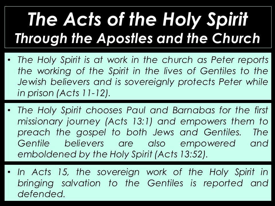 We must recognize the sovereignty of the Holy Spirit to accomplish the will of God in the life of the church.