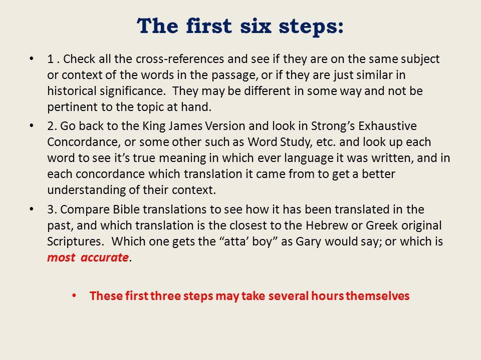 The first six steps: 1.