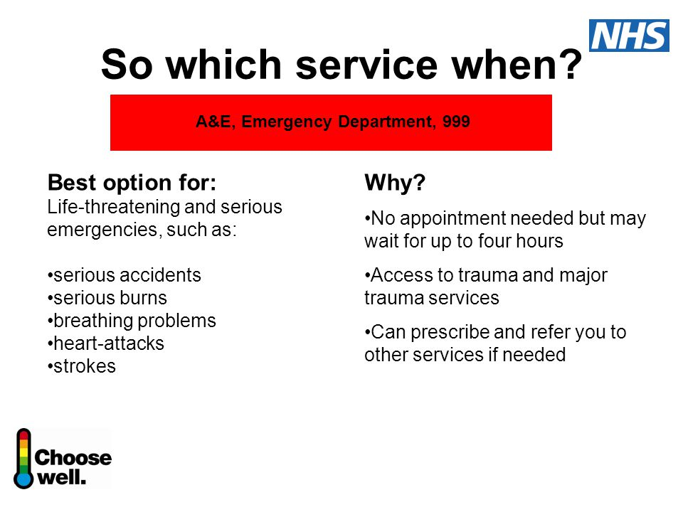 So which service when.