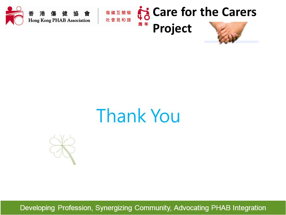 Developing Profession, Synergizing Community, Advocating PHAB Integration Thank You Care for the Carers Project