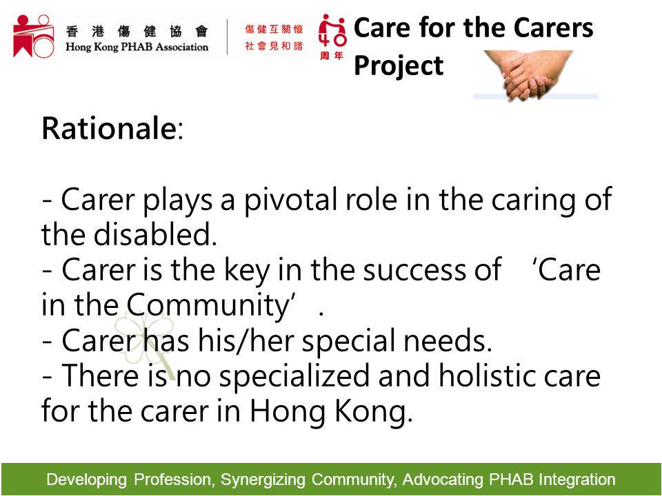 Developing Profession, Synergizing Community, Advocating PHAB Integration Rationale: - Carer plays a pivotal role in the caring of the disabled. - Car